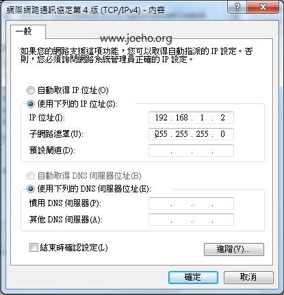 Tp-Link路由器使用安全模式還原設定(適合Tp-Link系列)
