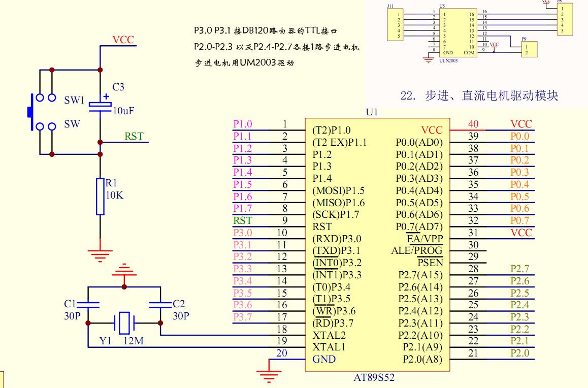 提供vb6的上位机软件下载 rpr220的电路图应用 转帖3r33升压电路 带