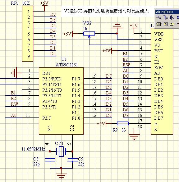 12232液晶显示屏驱动(C语言)