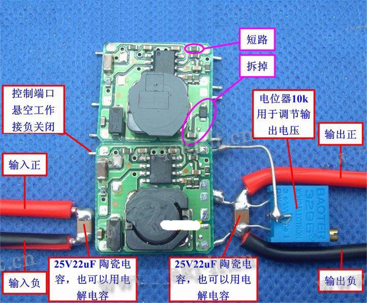 3r33降压电路图 具体内部如何走线