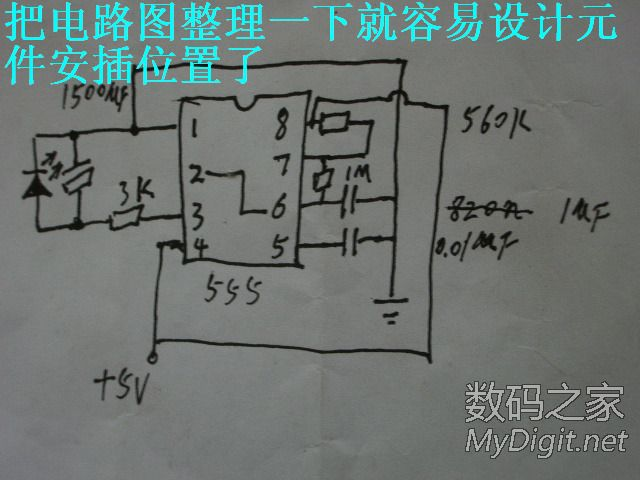 适合新手DIY的呼吸灯制作实例(ZT)