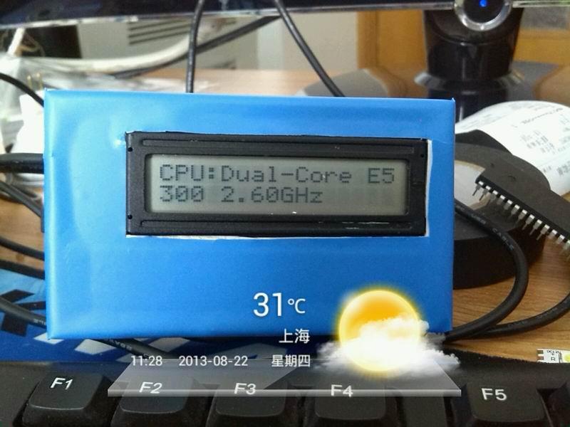 做了个1602显示电脑的一些信息的玩意